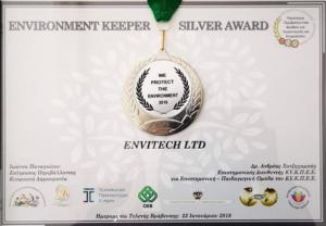 Envitech Silver Award for the environmental protection